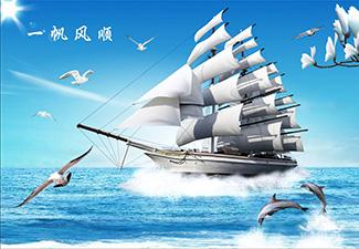 Thuận Buồm Xuôi Gió - XG9755