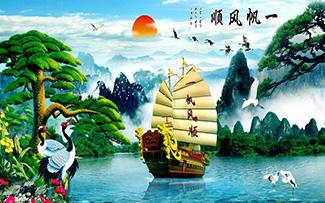 Thuận Buồm Xuôi Gió - XG9727