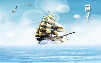 Thuận Buồm Xuôi Gió - XG9730