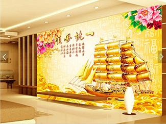 Thuận Buồm Xuôi Gió - XG9738