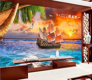 Thuận Buồm Xuôi Gió - XG9739