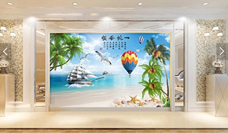 Thuận Buồm Xuôi Gió - XG9742