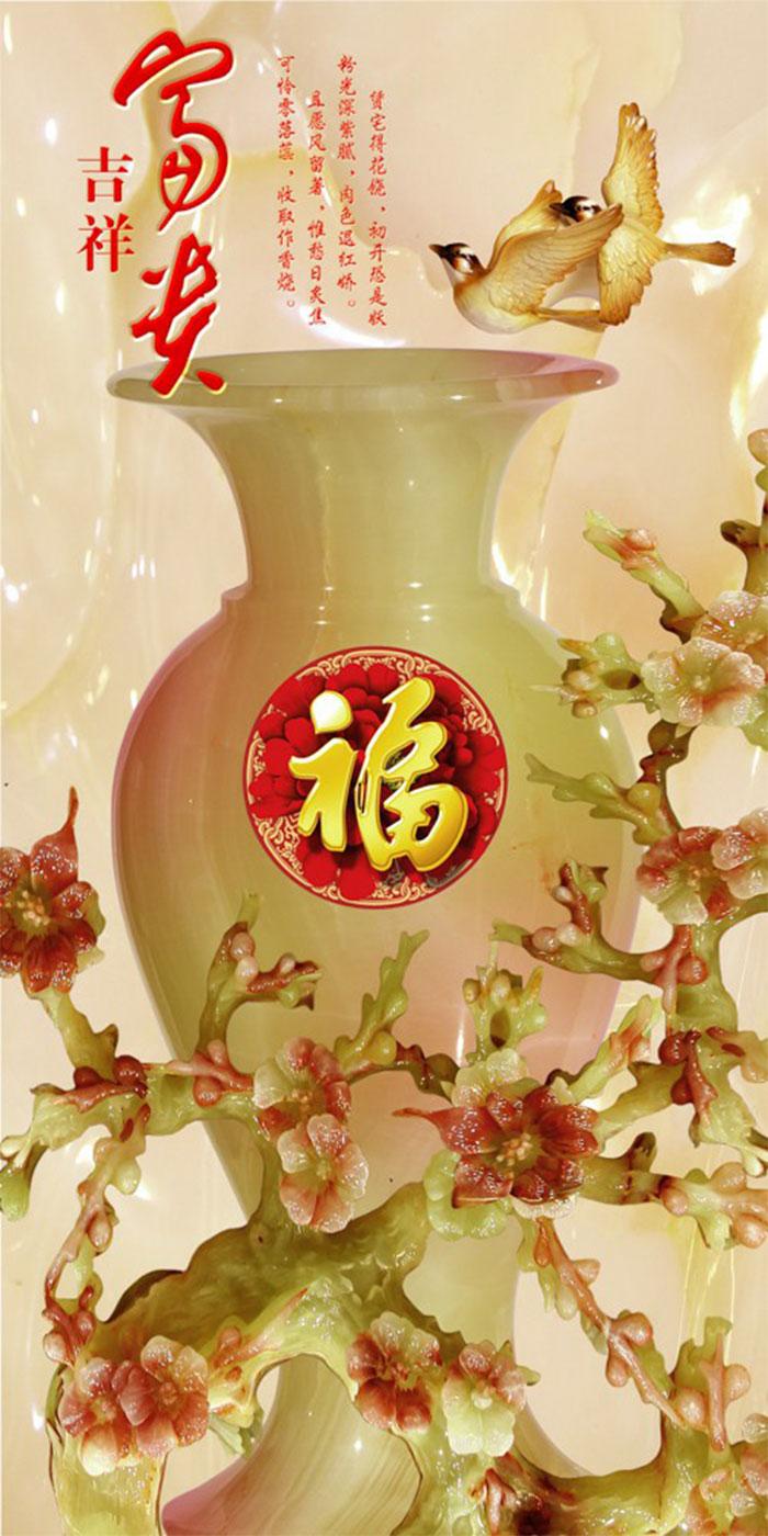 Tranh Bình Hoa - 10322