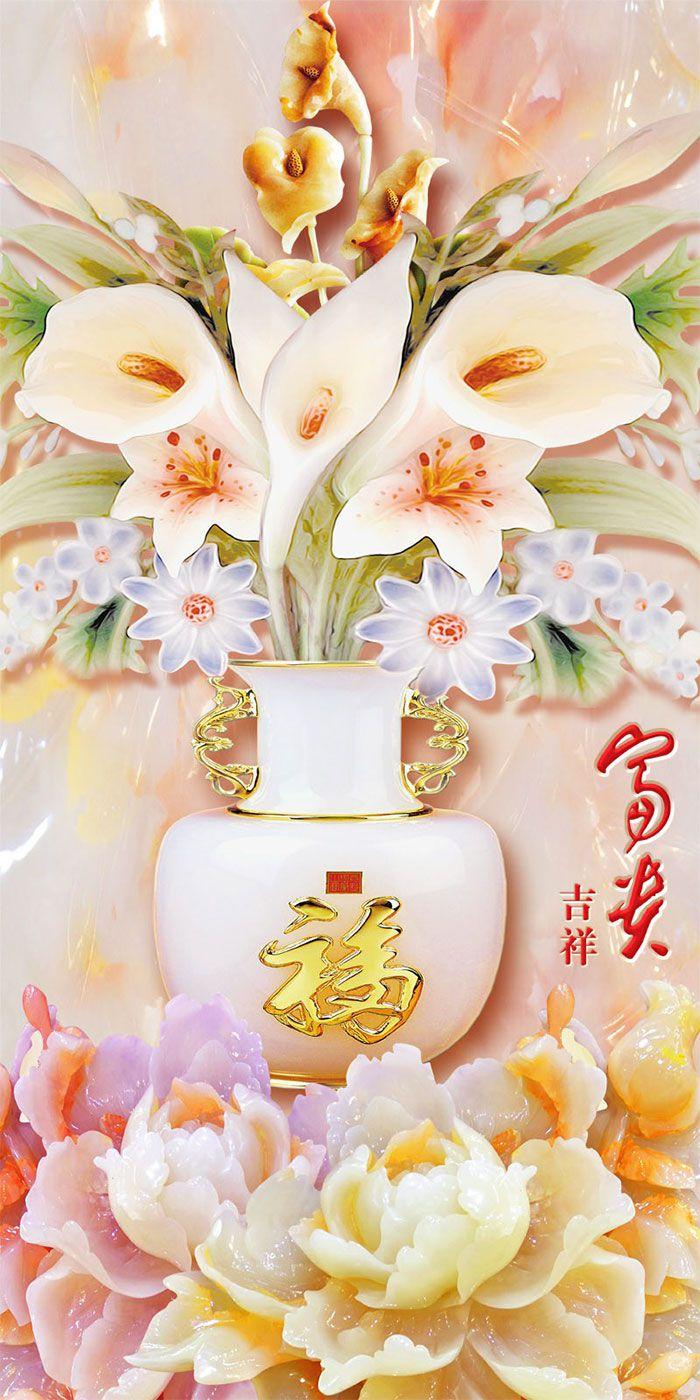 Tranh Bình Hoa - 1405
