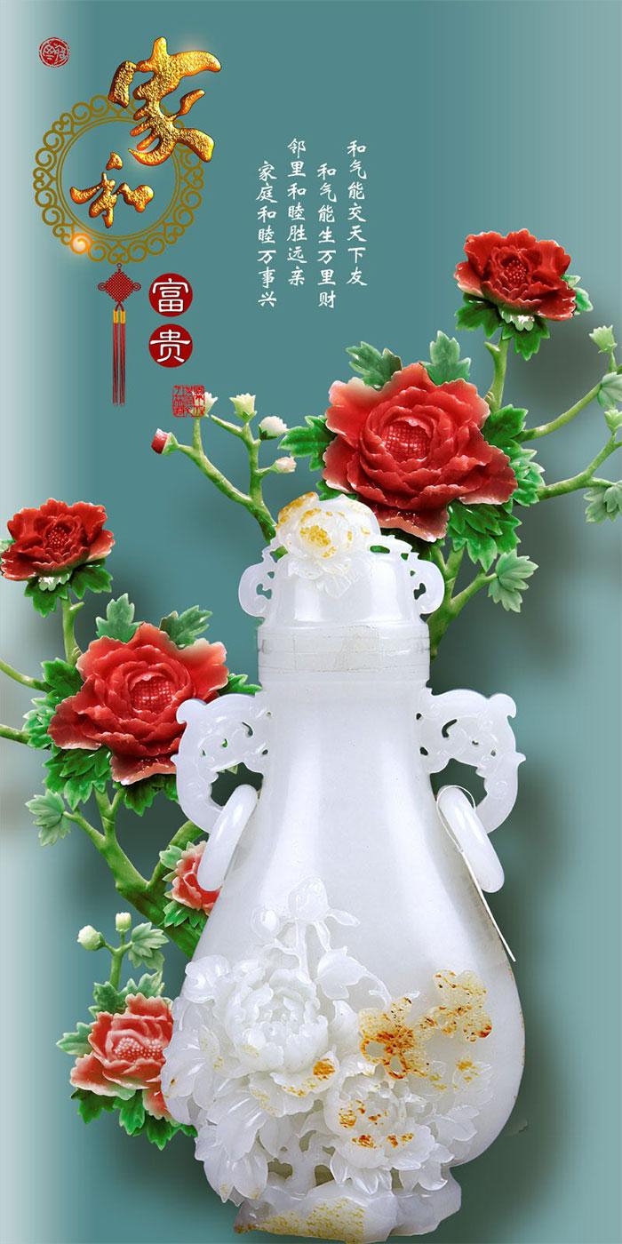 Tranh Bình Hoa - 1406