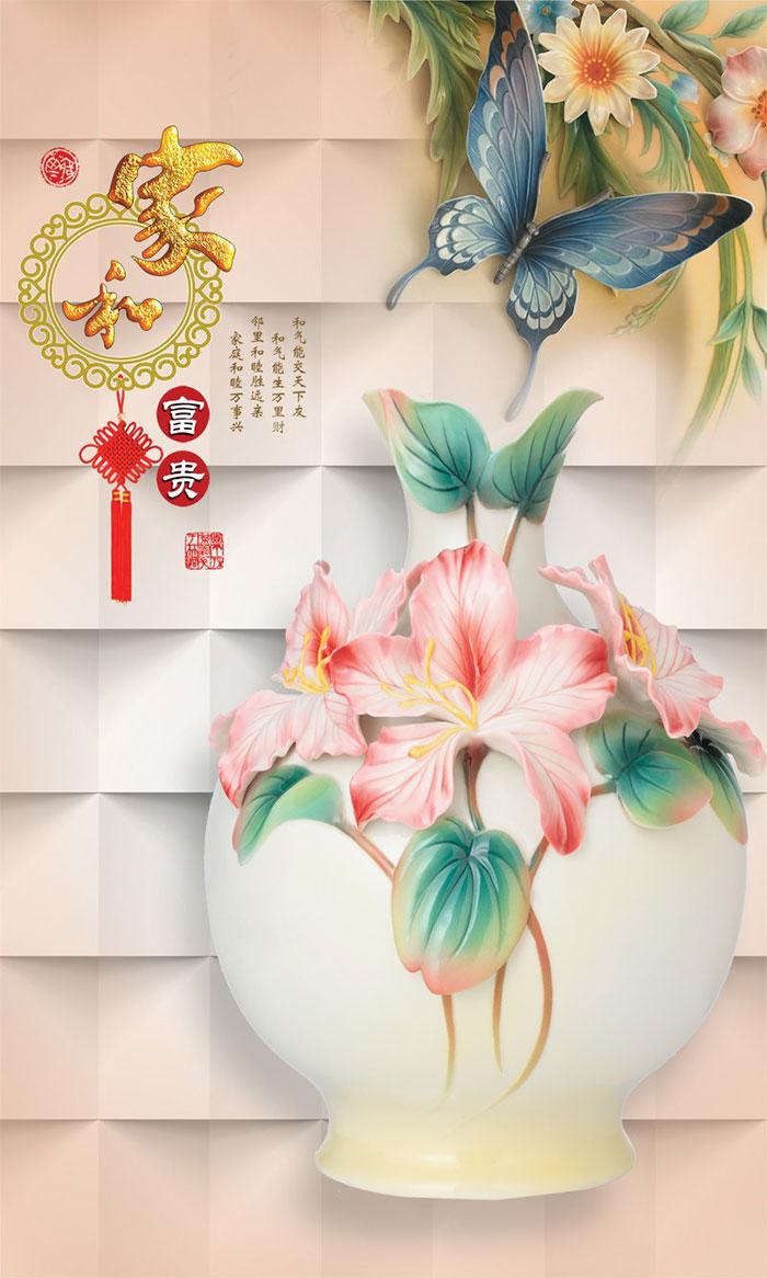 Tranh Bình Hoa - 2370