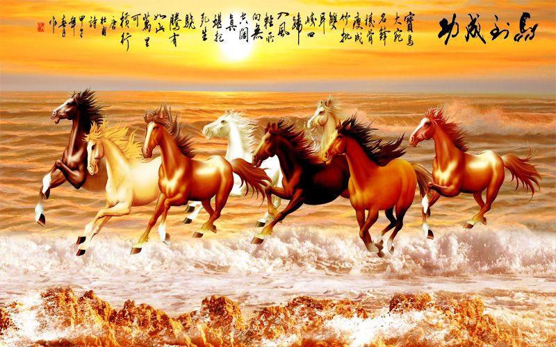 Tranh Mã Đáo Thành Công - MD97