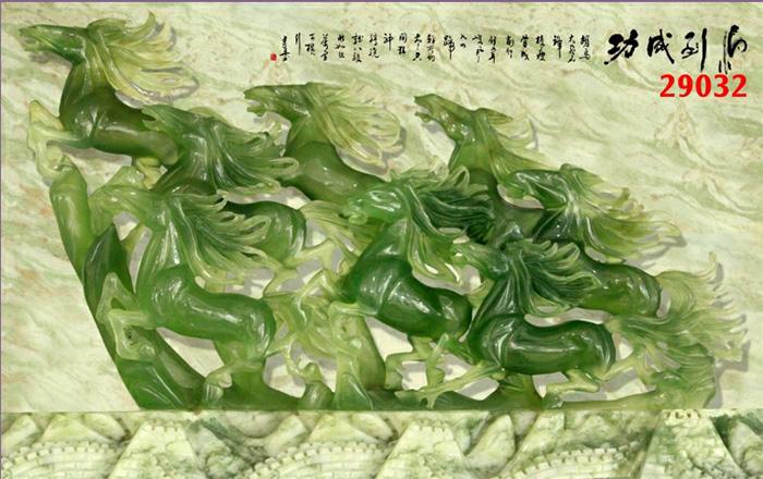 Tranh Ngựa | Tranh Mã Đáo Thành Công - 29032