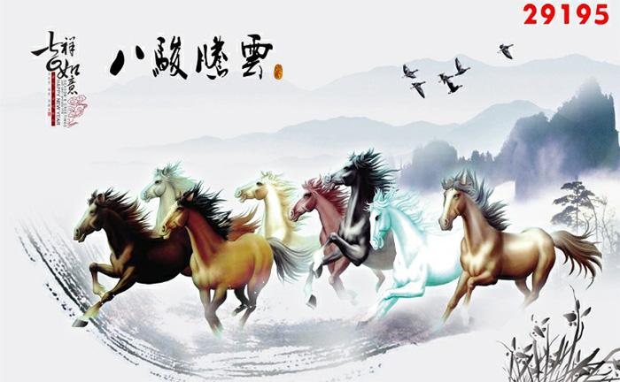 Tranh Ngựa | Tranh Mã Đáo Thành Công - 29195
