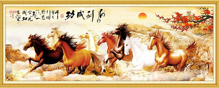 Tranh Ngựa | Tranh Mã Đáo Thành Công - 32156