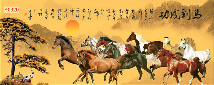 Tranh Ngựa | Tranh Mã Đáo Thành Công - 40320