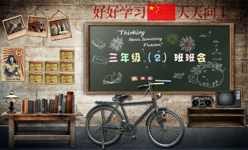 Tranh Quán Cafe Bar - CB11916